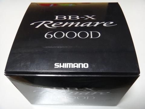 Remare6kd_1
