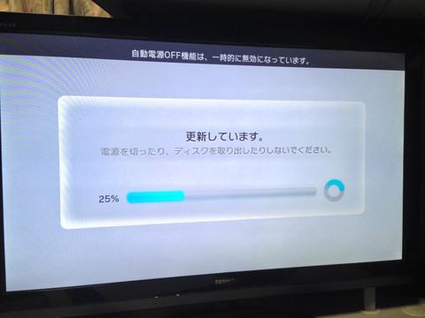 Wiiu_upd_130426_2