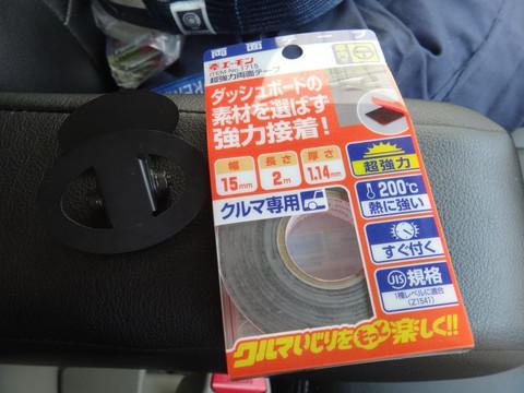 Car130506_1