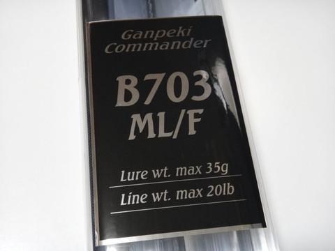 B703mlf_1