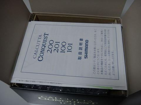 14cc101_2