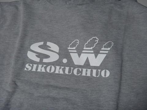 Swp1403a_2