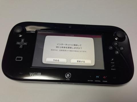 Wiiu410j_1