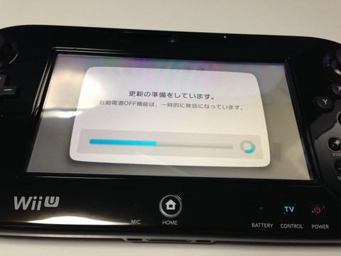 Wiiu_v500_1