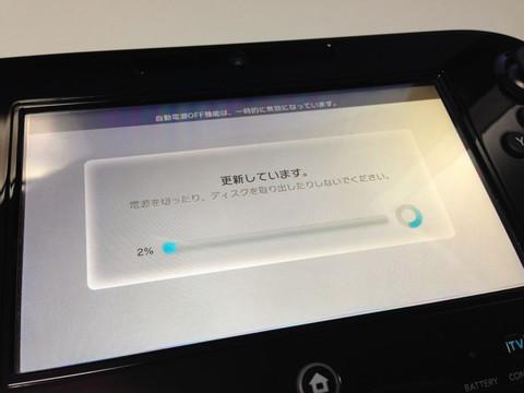 Wiiu_v500_2