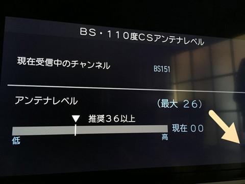 Bs_ns1410_2