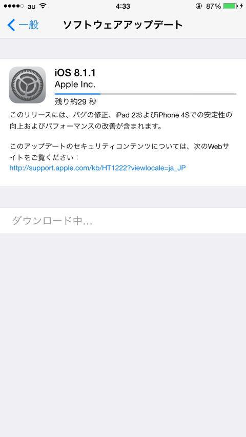 Uc_ni201410_e