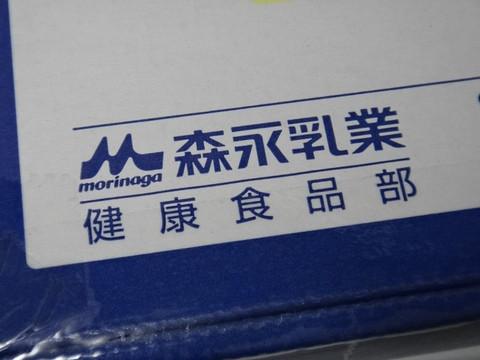 Mn_bb536_gp_1