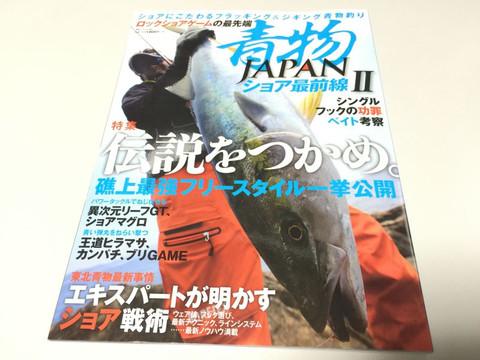 A_book_1412_1