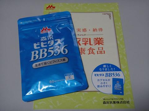 Bb536_14_2_a