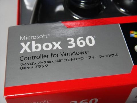 Xb360con_pc_2