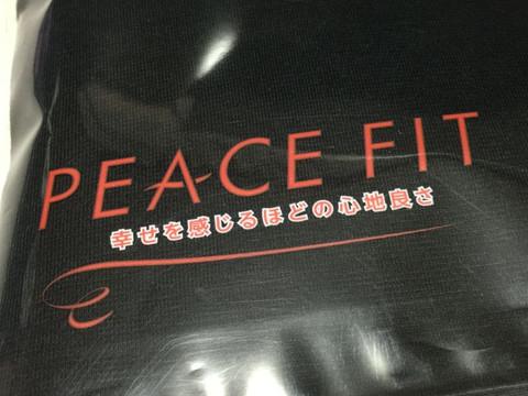 Peacefit_1