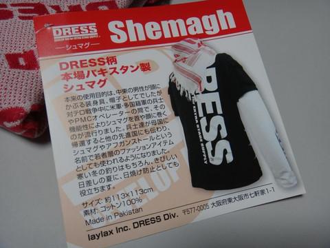 Dress_smg3