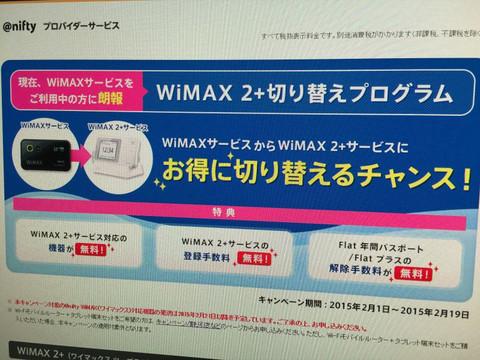 Wm1502m_1
