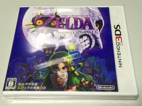 Zelda_mjr3d_1