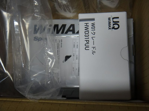 Wimax2015s_1