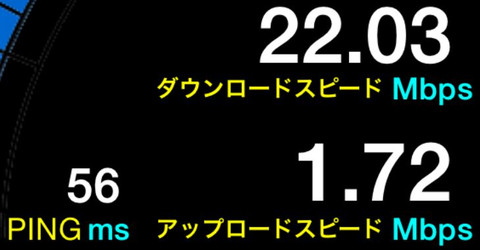 Wimax2015s_hp