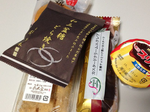 Taishibou1507