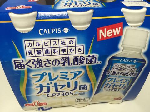 Calpis_pgk_1