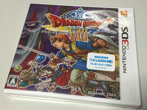 3ds_dq8_1