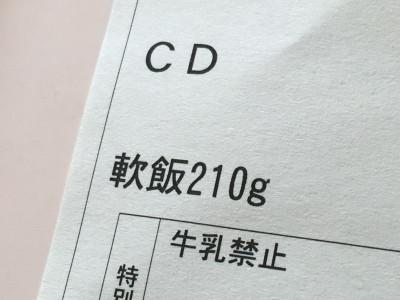 Cd1510ec_1