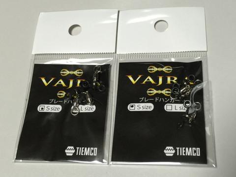 Vjr_item1512_3