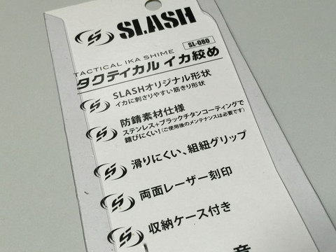 Slash_tis_3