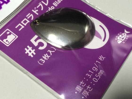 Kahara_s_add1602_31