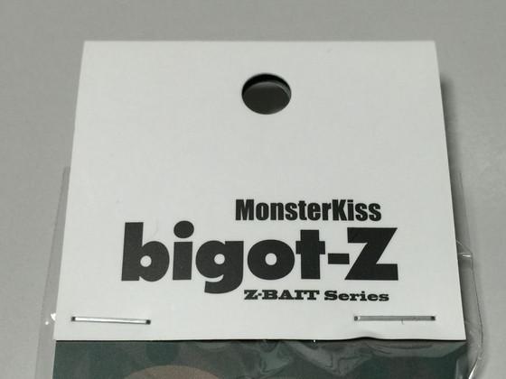Bigotzii_1