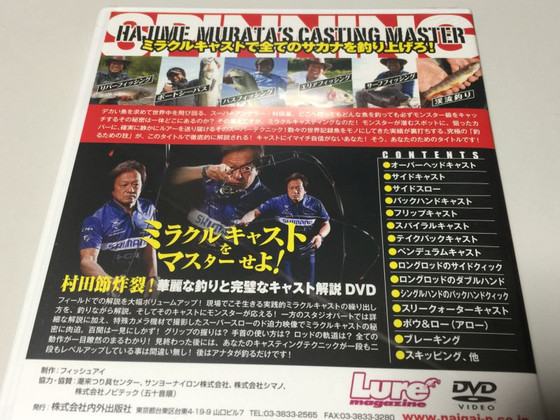 Cm_st_dvd2