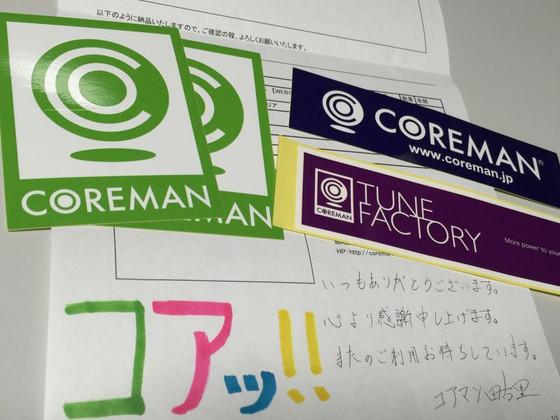 Coreman1604_a4