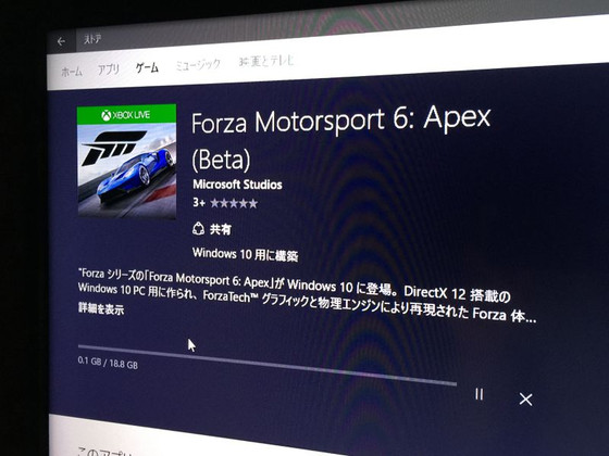 Forza6apex_1
