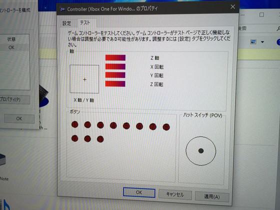 Forza6apex_2