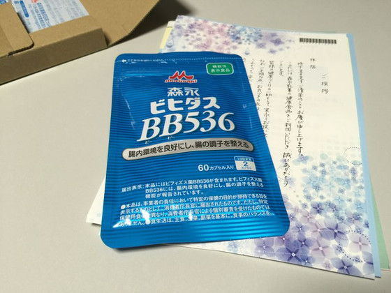 Bb536_1606
