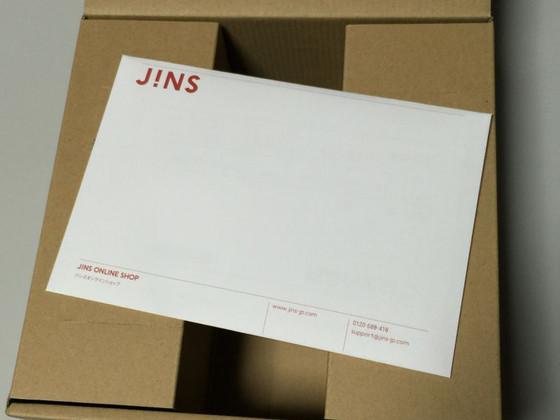 Jins1606_2