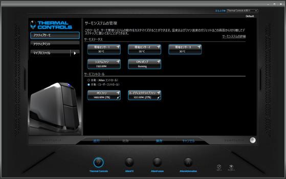 1080tp_1_7