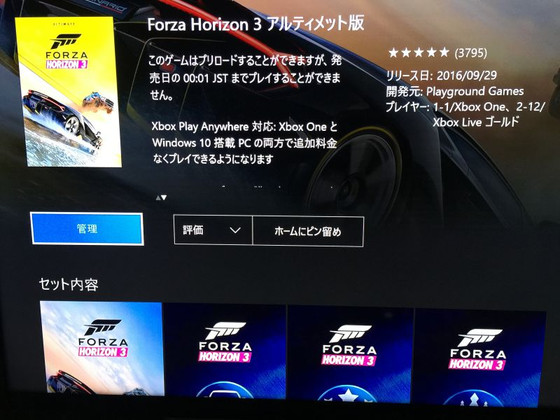 Forzah3ue_y