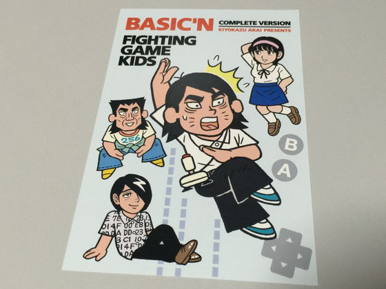 Bscn_kzb_3