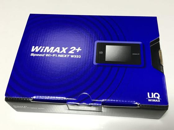 Wx03set_a1