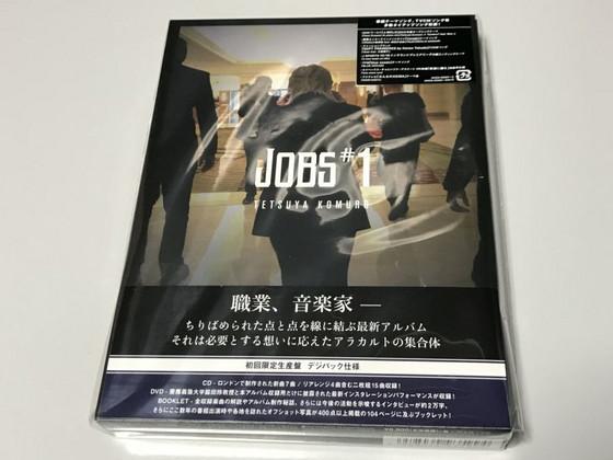 Tk_jobs1_1