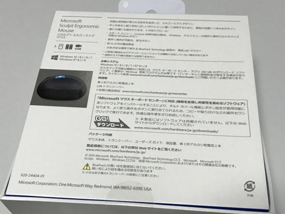 Mouse1703a_3
