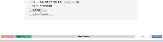 D1704a_iphone7p
