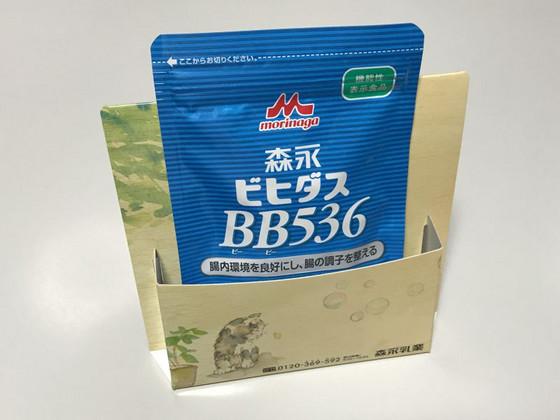 Bb1706_2