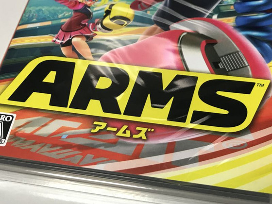 Sw_arms_1