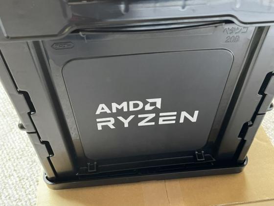 Amd_box202104_a5