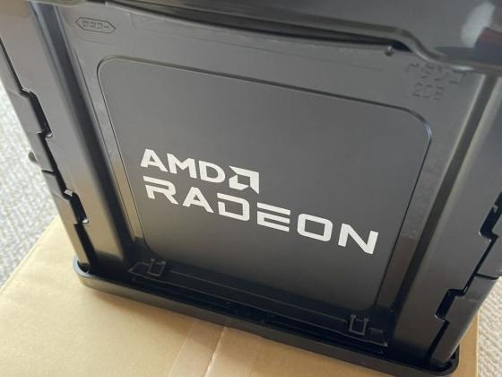 Amd_box202104_a6
