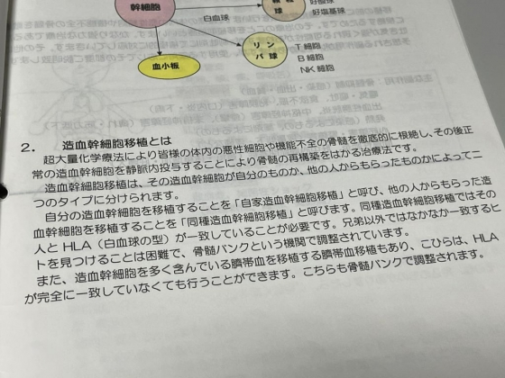 Dr20210112_2