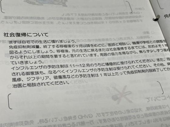 Dr20210112_3