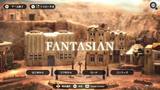 Fantasian202_1