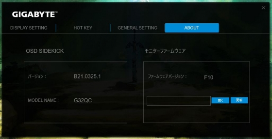 G32qc_f10up_1